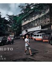 梅椂老城区
