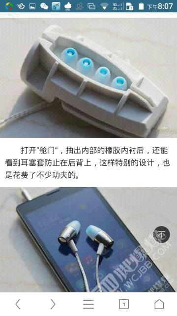 低价出原装耳机,低到秒杀京东淘宝,原装正品