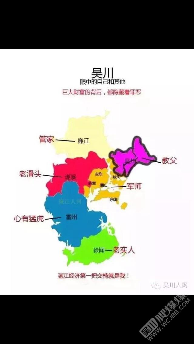 吴川人口有多少_保护鉴江饮用水源
