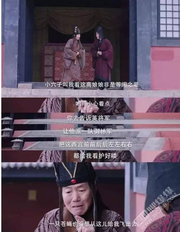 约艳网_网剧《齐丑无艳》是当下网剧的清流