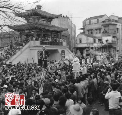 1984年吴川县元宵节