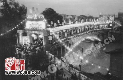 1985年吴川县元宵节