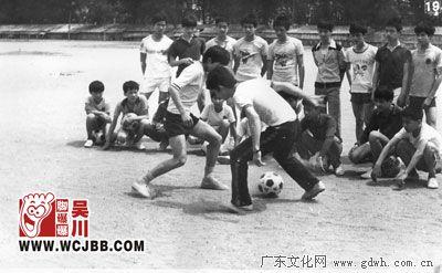 1988年吴川县一中