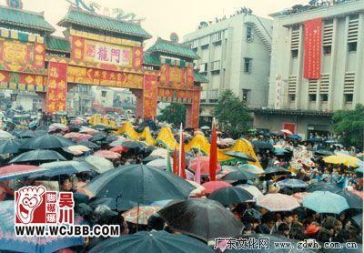 1988年吴川县元宵节