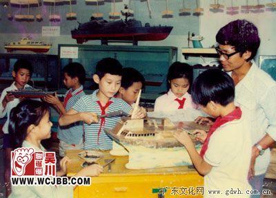1987年吴川县岑小学