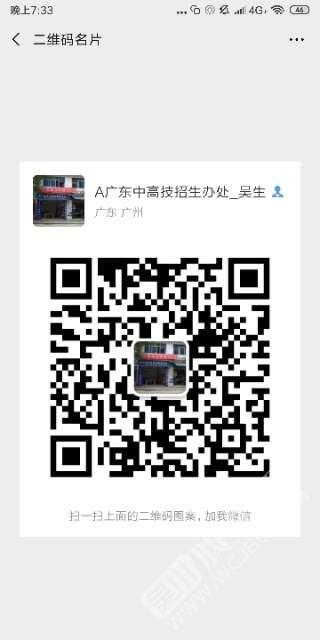 20190612_210582_1560354187451.jpg