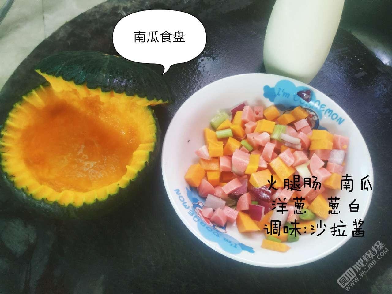 這樣做的南瓜味道更香甜,專治不愛吃南瓜的小朋友!