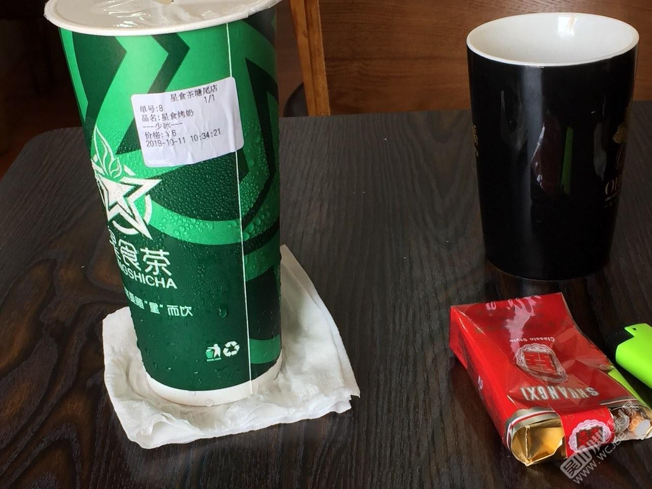 會不會太早喝奶茶了,人沒等到就肥了,一天三杯