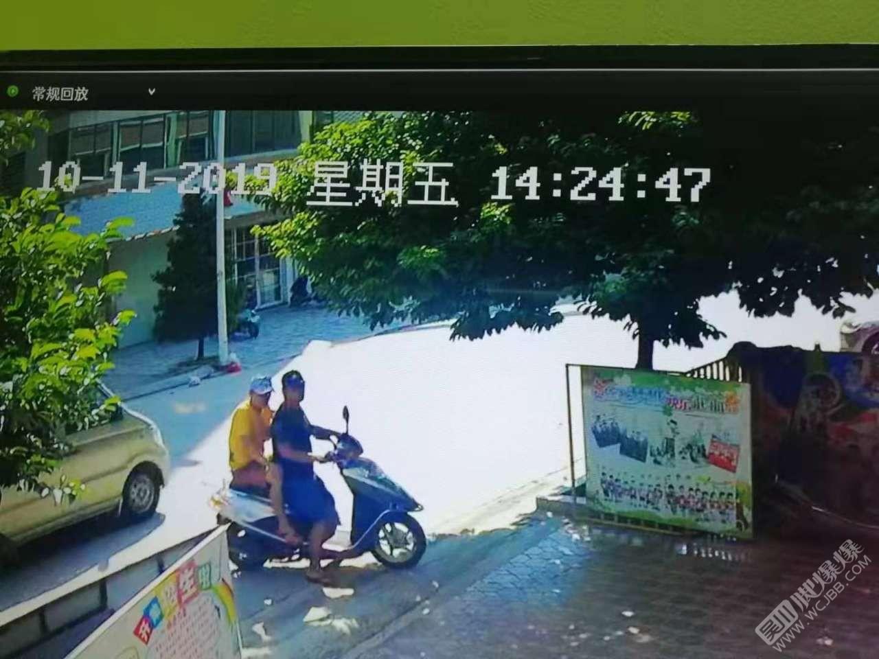 偷車賊偷了我同事的車,各位要留意戴口罩的陌生男子!