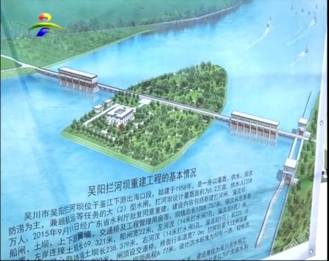 吳陽攔河大壩重建工程,吳陽與振文兩岸村莊的閘壩建設通公路橋寬7米和雙向兩車道