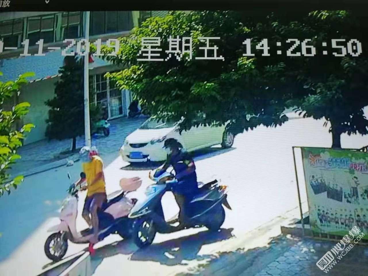同一伙偷車賊???
