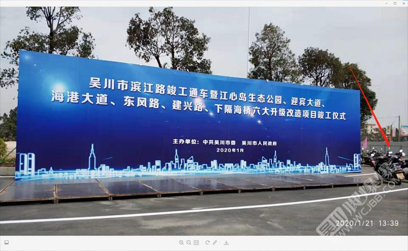 滨江路会在过年前开通吗?