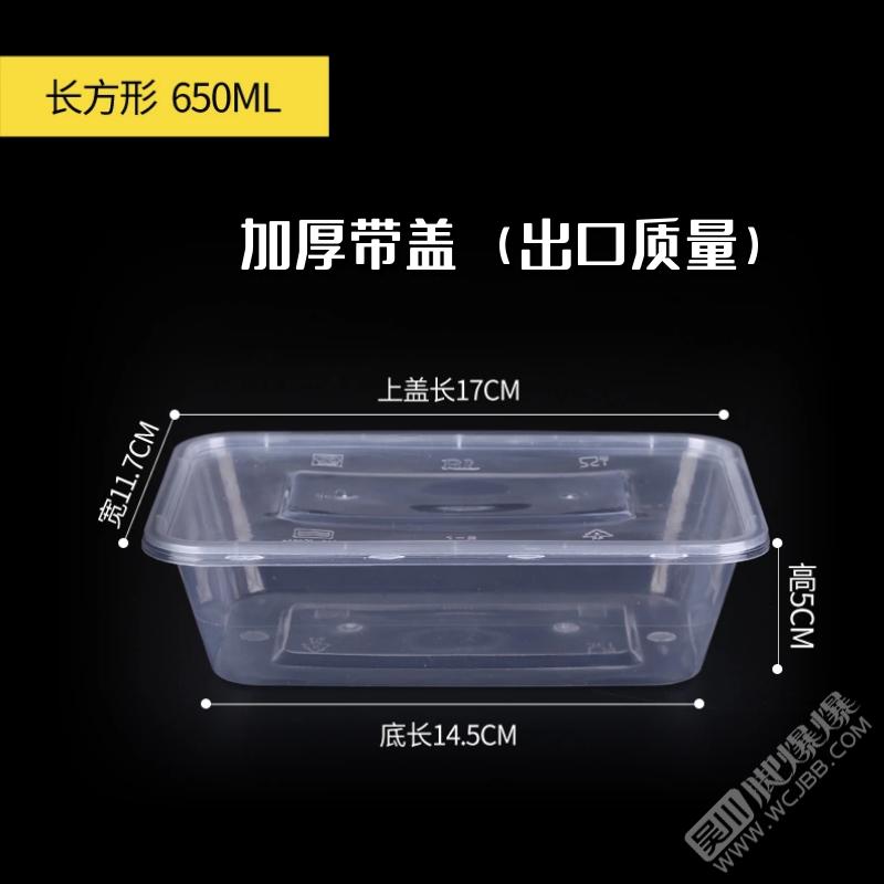 谁知道哪里有这种盒子买??急急急
