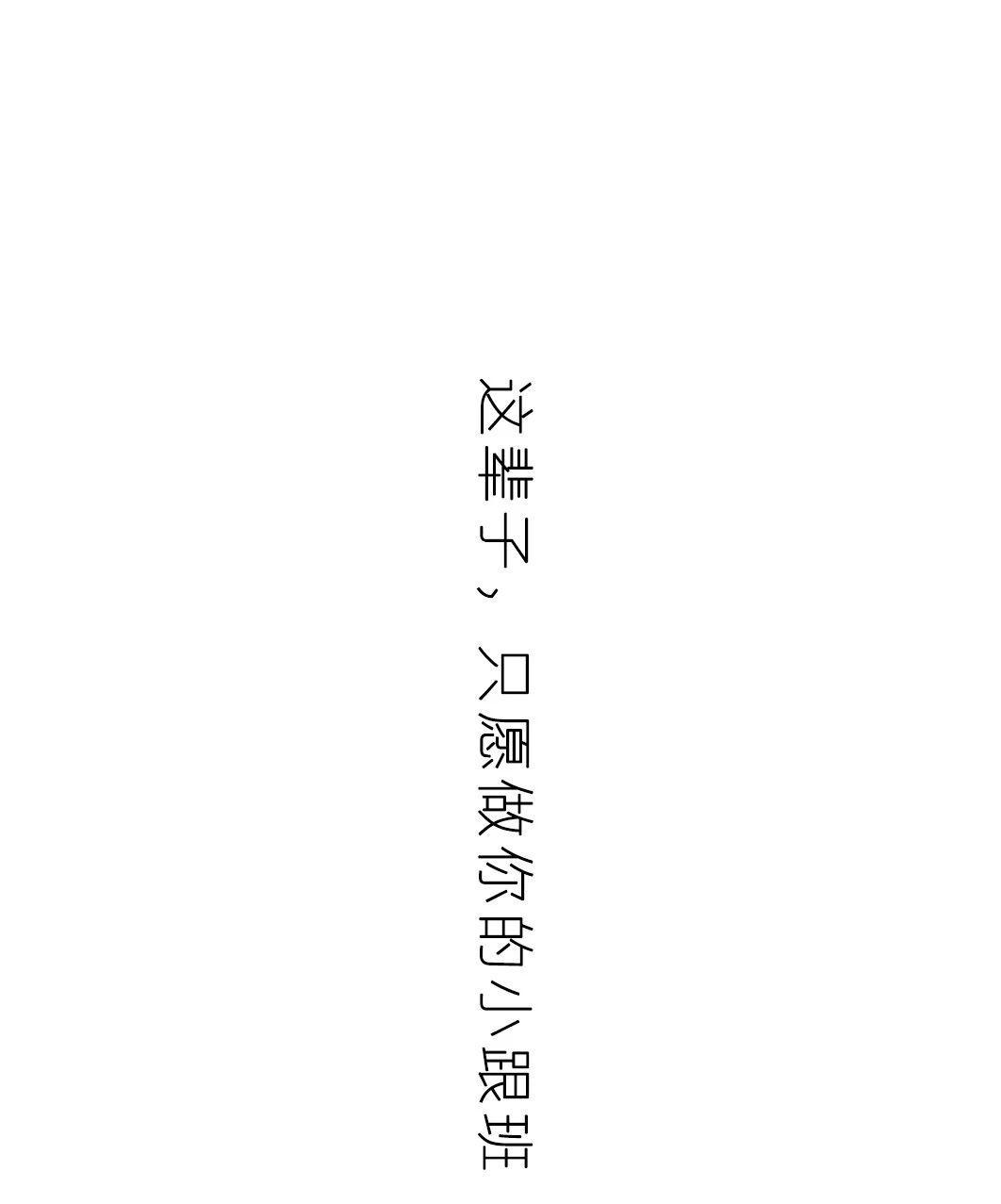 72e9c772fec61c19538283c08a14f451.jpg