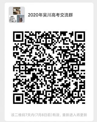 微信图片_20200701144216.png