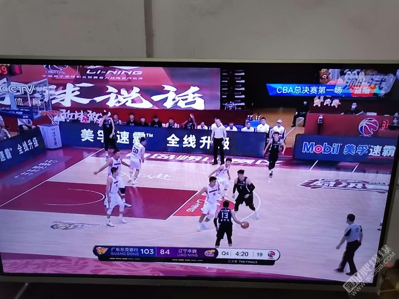 今晚CBA總決賽,廣東對遼寧!