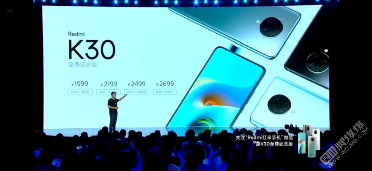 目前最值得買的中端手機,剛發布的k30至尊版。