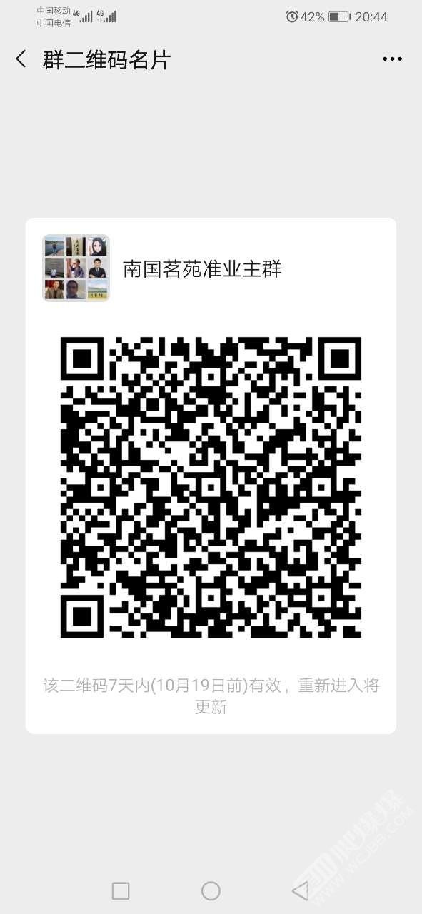 front2_0_FimqsUmET0EpWIZp6oYayxT0FCTR.1602506816.jpg