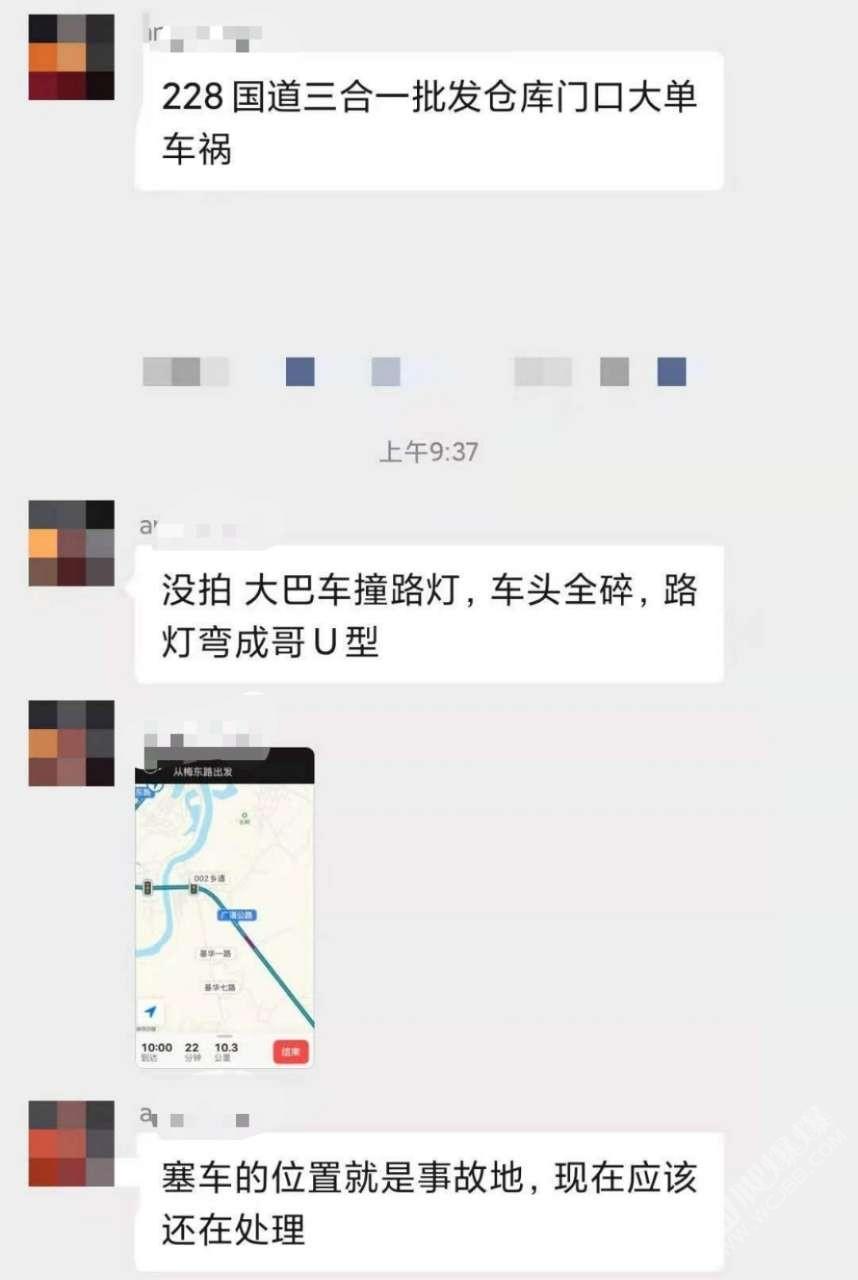 228國道發生車禍:大巴車撞上水泥護欄