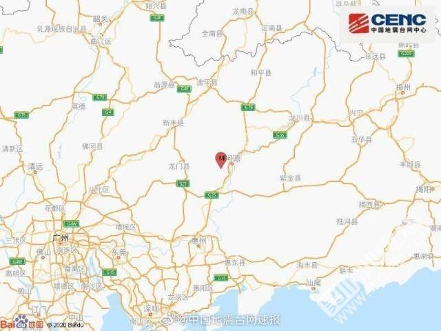 又有地震!廣東河源發生2.1級地震