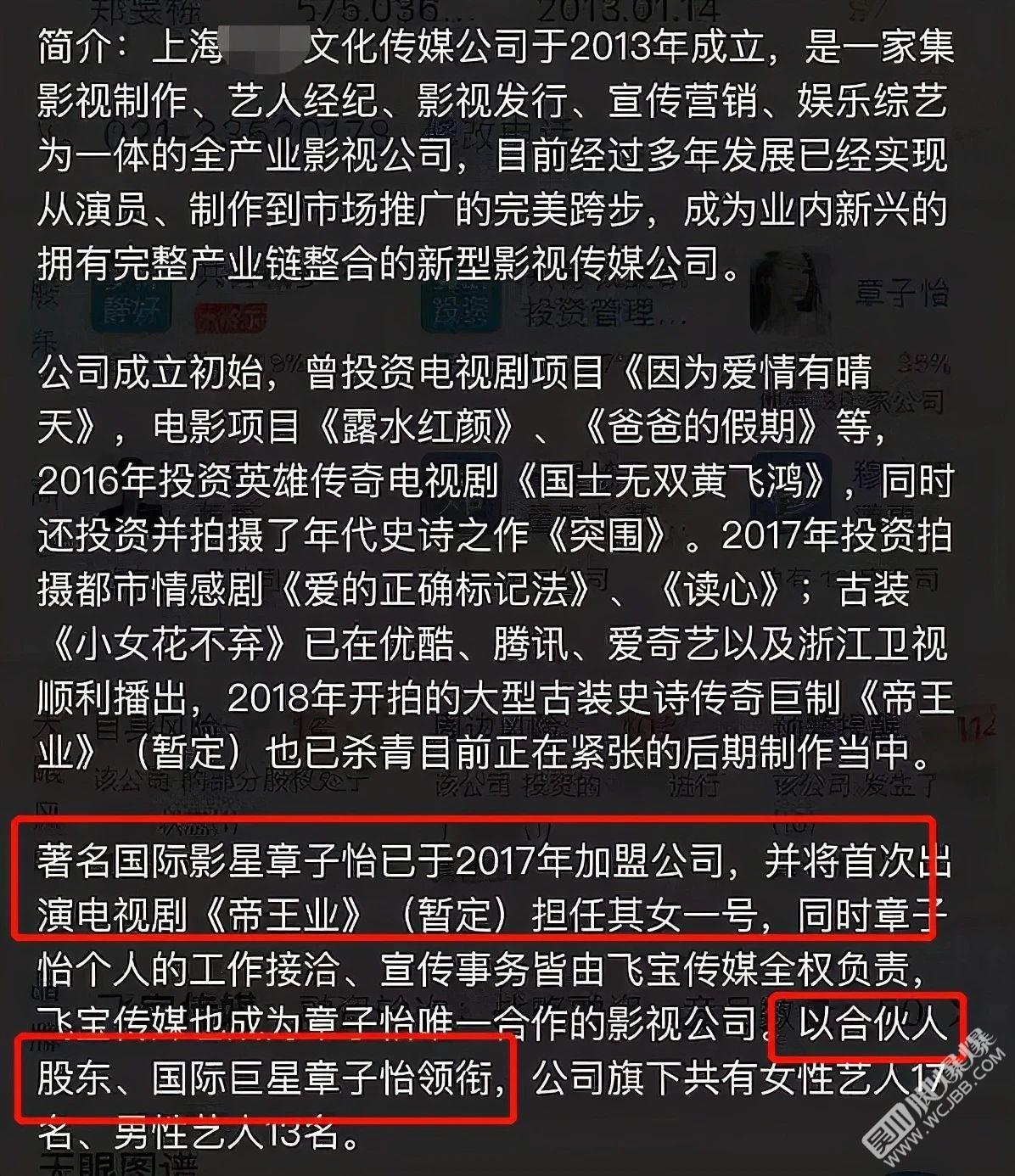 爭議!章子怡回應41歲演少女!甩鍋片方怒訴自己被消費,網友罵聲一片