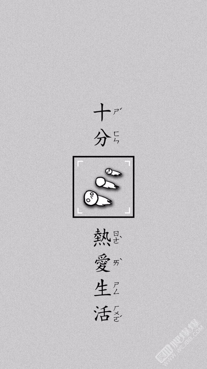 生活在吳川