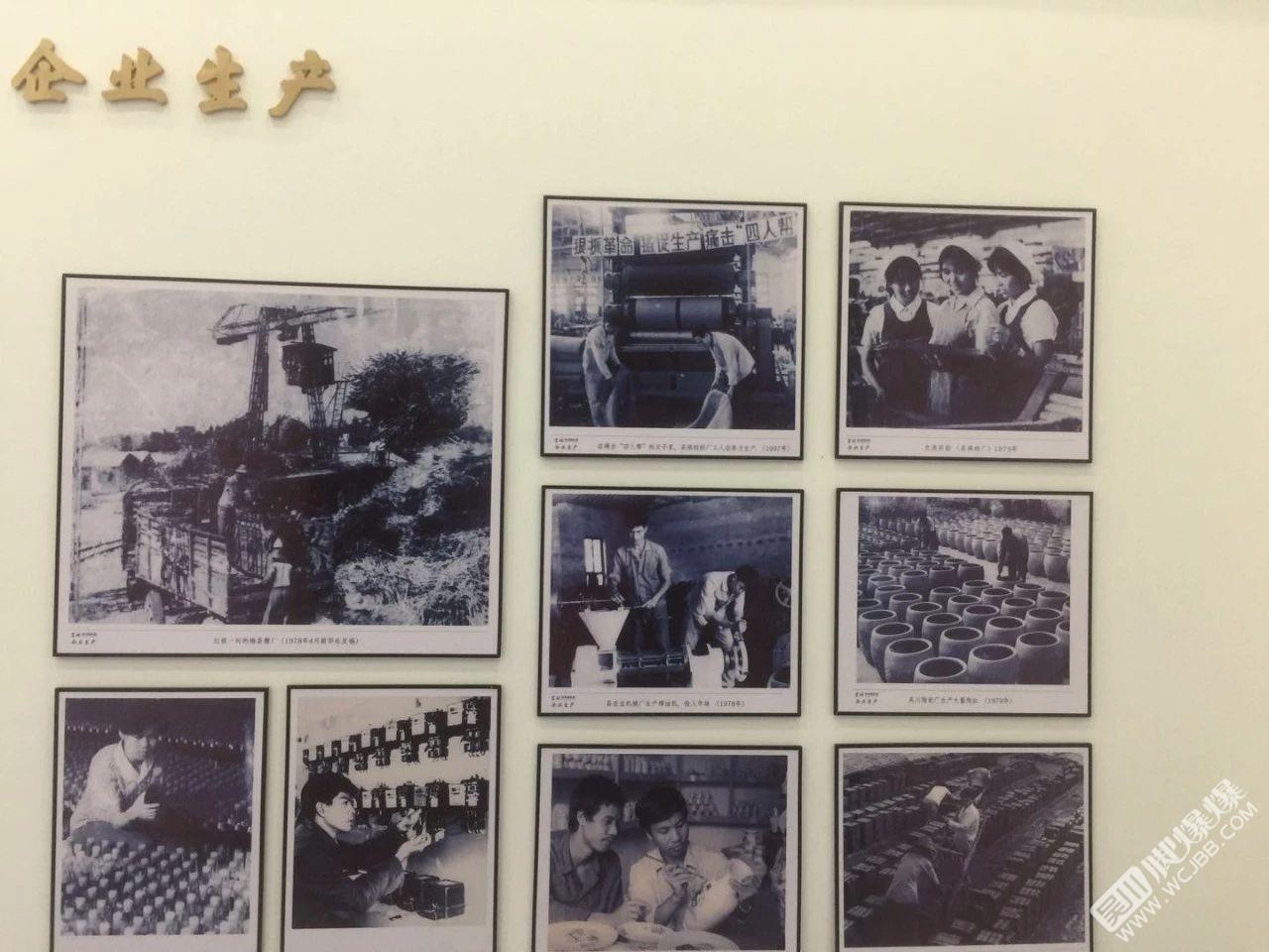 """時代的印跡——""""記憶吳川""""老照片展,時代變遷的見證"""