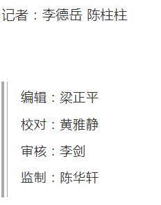 搜狗截图21年10月10日0914_12.jpg